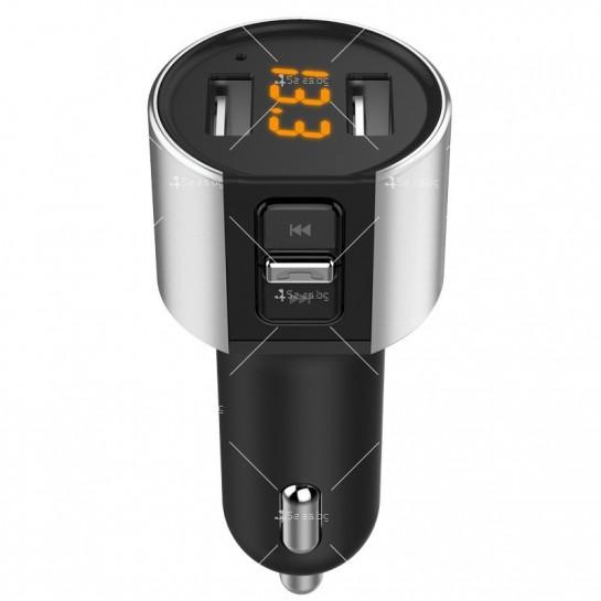 Компактен Bluetooth трансмитер за автомобил с 2 USB порта HF20