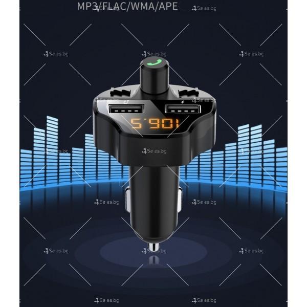 Bluetooth трасмитер за кола със семпъл и изчистен дизайн HF38 4