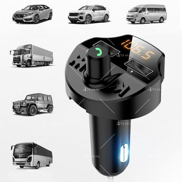 Bluetooth трасмитер за кола със семпъл и изчистен дизайн HF38 8