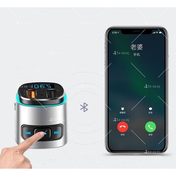 Bluetooth/FM трансмитер BC41 за автомобил с цветна LED светлина HF56 2
