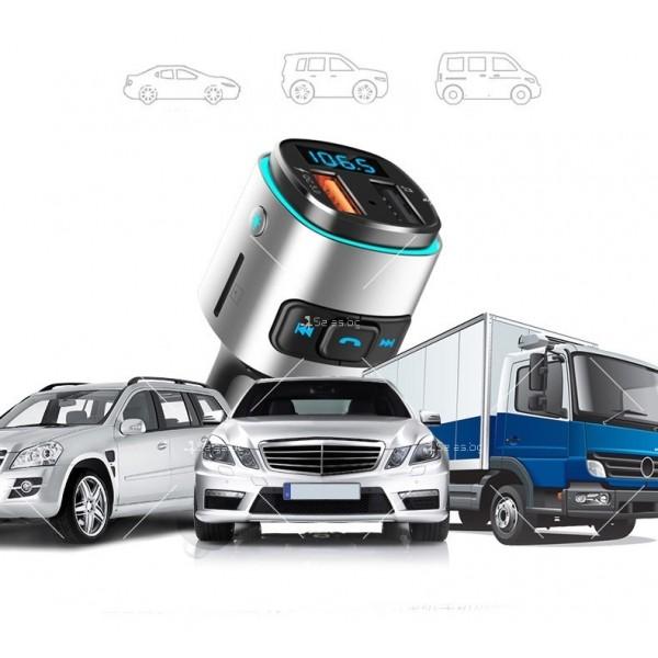 Bluetooth/FM трансмитер BC41 за автомобил с цветна LED светлина HF56 4
