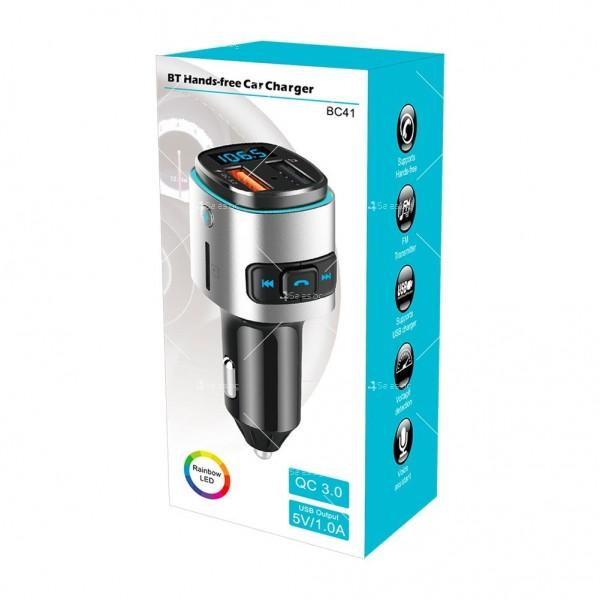 Bluetooth/FM трансмитер BC41 за автомобил с цветна LED светлина HF56 5