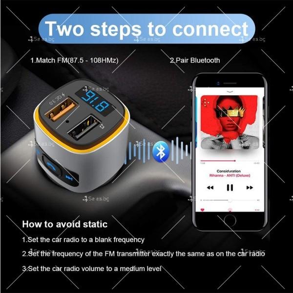 Bluetooth/FM трансмитер BC41 за автомобил с цветна LED светлина HF56 8