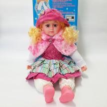 """Говореща Кукла """"Мелиса"""""""