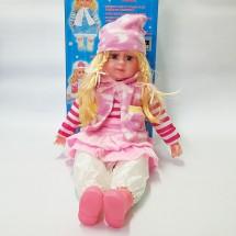 Говореща кукла Мелиса – среден размер