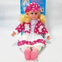 Говореща на български кукла Мелиса с костюм на точки