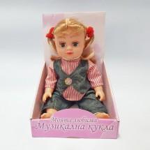 Моята любима музикална кукла – български език