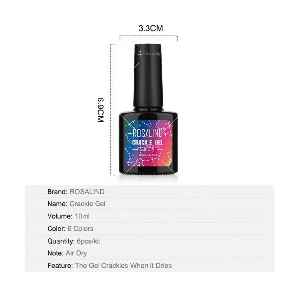 Политемпературен лак за нокти с ефект цветни пукнатини 6 броя ROSALIND - ZJY110 5