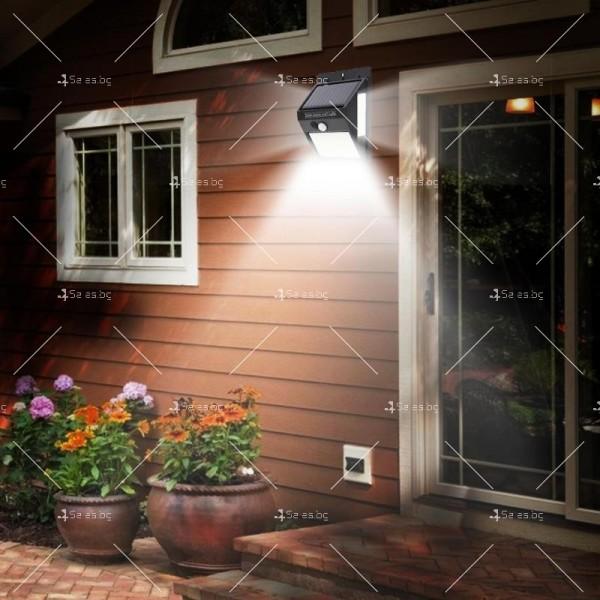 Соларна LED лампа за стена на открито със 150 диода - H LED24 3