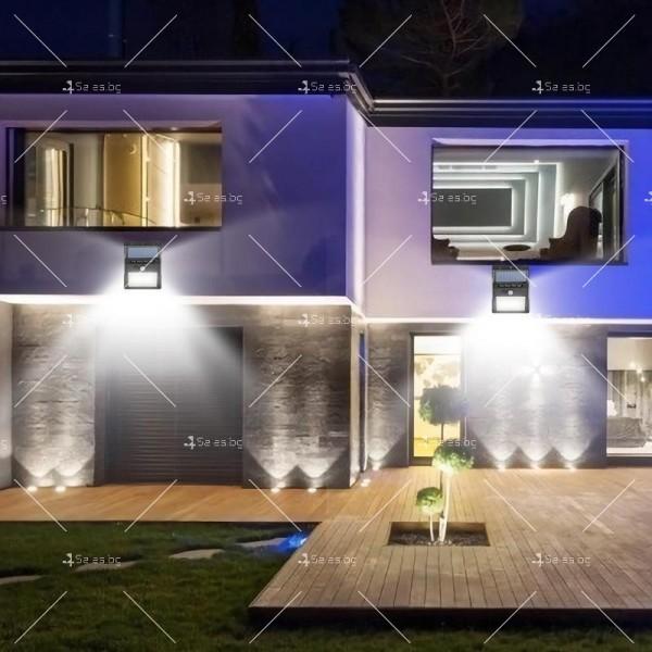Соларна LED лампа за стена на открито със 150 диода - H LED24 4