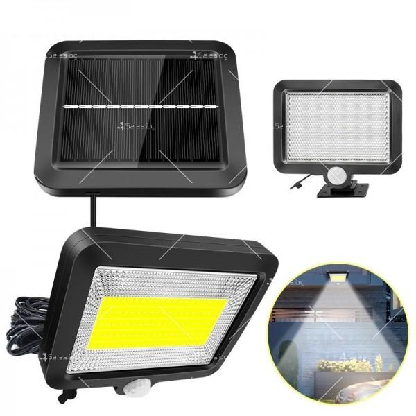 Соларна индукционна лампа от две части с 56 LED и 100 COB диода - H LED27