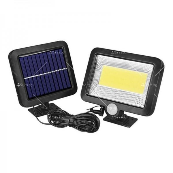 Соларна индукционна лампа от две части с 56 LED и 100 COB диода - H LED27 2