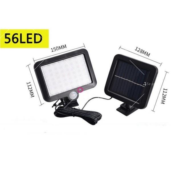 Соларна индукционна лампа от две части с 56 LED и 100 COB диода - H LED27 4