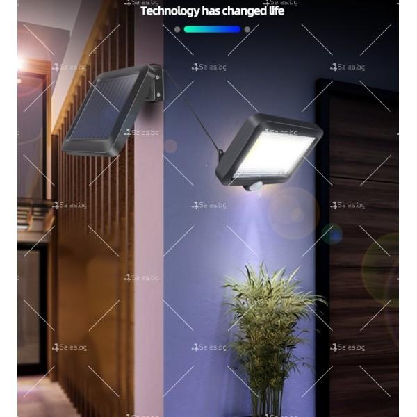 Соларна индукционна лампа от две части с 56 LED и 100 COB диода - H LED27 5
