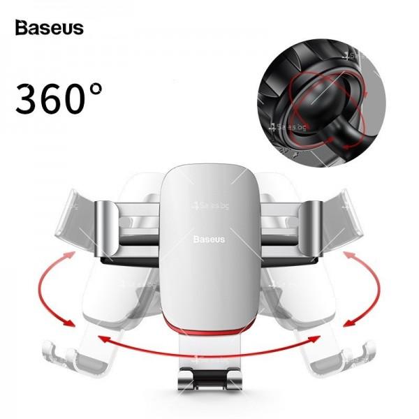 Метална стойка за телефон за кола с 360 градуса въртене Baseus - ST22 1