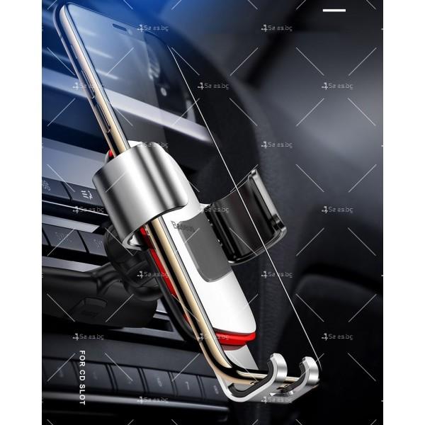 Метална стойка за телефон за кола с 360 градуса въртене Baseus - ST22 2