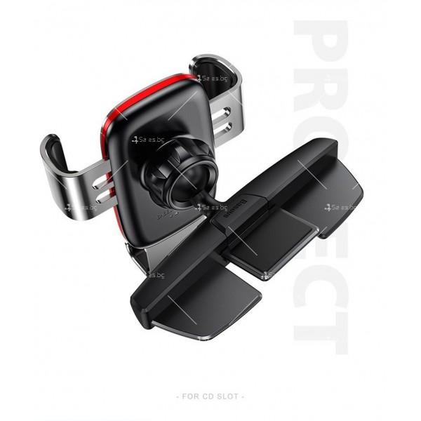 Метална стойка за телефон за кола с 360 градуса въртене Baseus - ST22 3