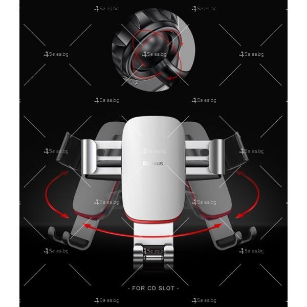 Метална стойка за телефон за кола с 360 градуса въртене Baseus - ST22 7