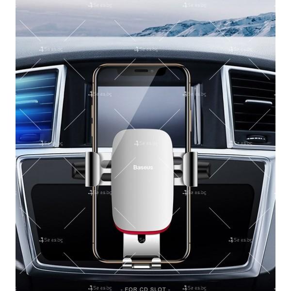 Метална стойка за телефон за кола с 360 градуса въртене Baseus - ST22 10