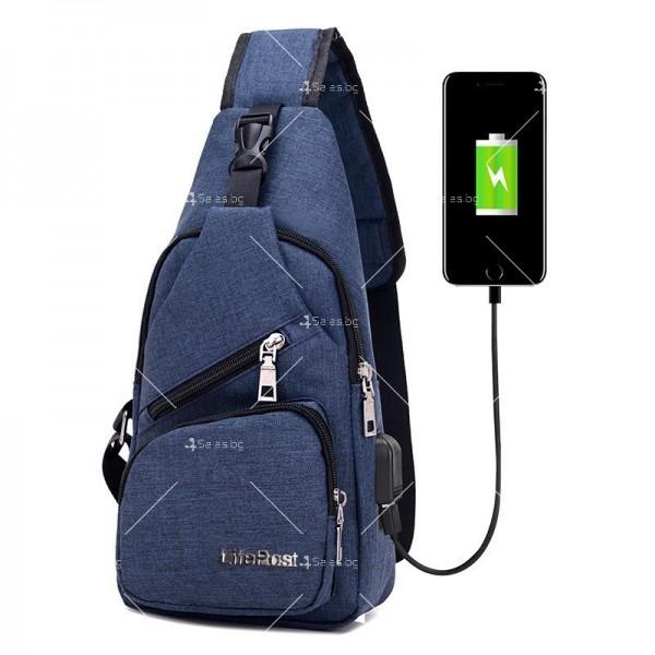 Удобна многофункционална чанта/раница през рамо с USB - BAG105 1