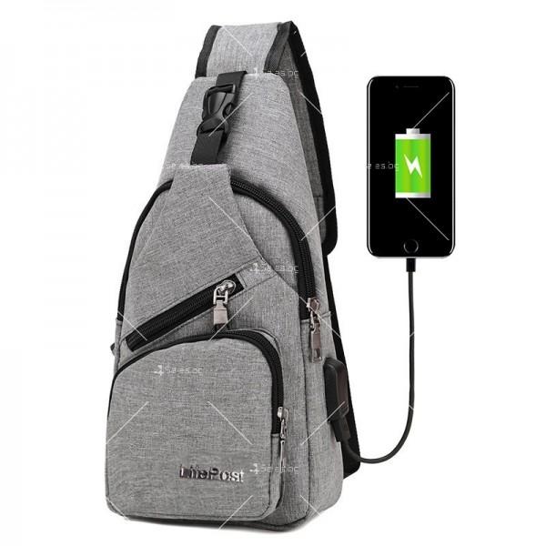 Удобна многофункционална чанта/раница през рамо с USB - BAG105 2