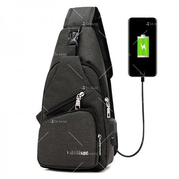 Удобна многофункционална чанта/раница през рамо с USB - BAG105