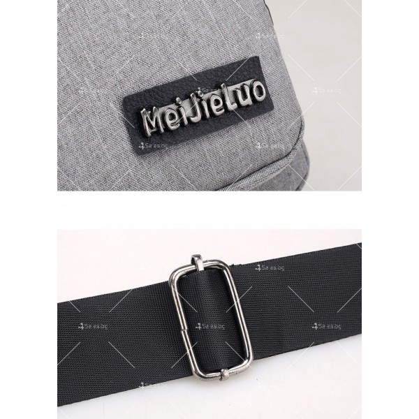 Удобна многофункционална чанта/раница през рамо с USB - BAG105 4