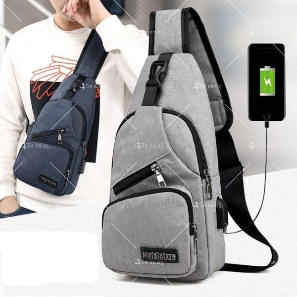 Удобна многофункционална чанта/раница през рамо с USB - BAG105 7