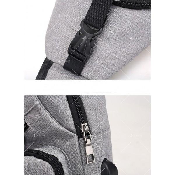 Удобна многофункционална чанта/раница през рамо с USB - BAG105 9