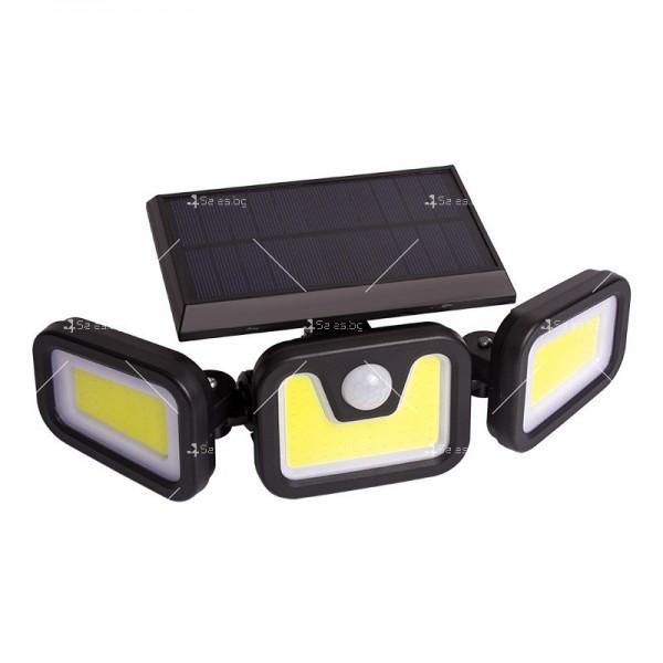 Соларна LED лампа за стена на открито с три глави и LED и COB диоди - H LED28