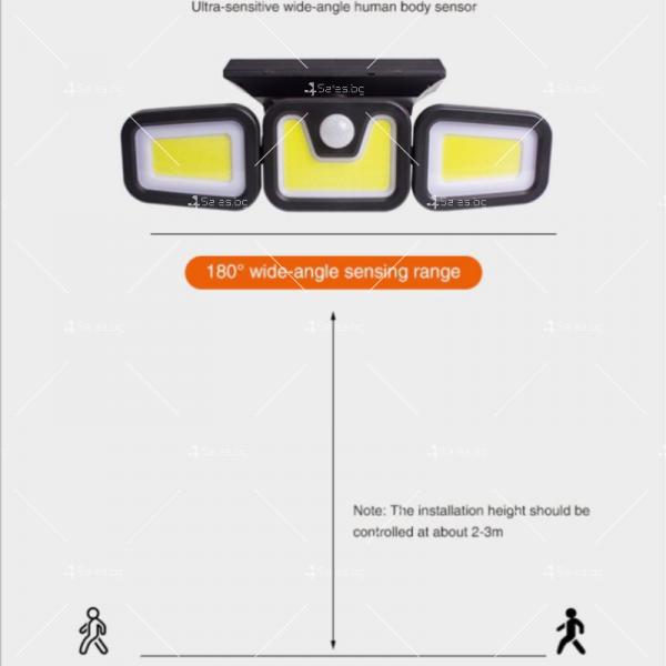 Соларна LED лампа за стена на открито с три глави и LED и COB диоди - H LED28 9