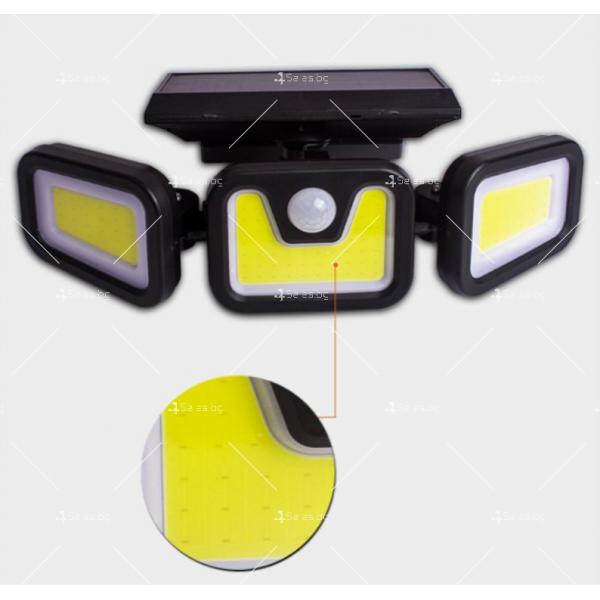 Соларна LED лампа за стена на открито с три глави и LED и COB диоди - H LED28 10