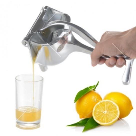 Ръчна преса за лимон и други цитрусови плодове TV639