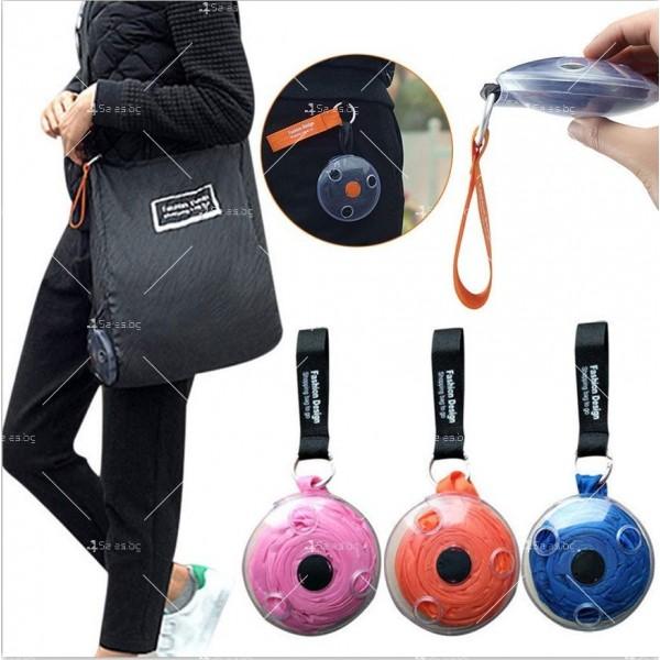 Многофункционална и издръжлива сгъваема чанта за пазаруване TV762 1