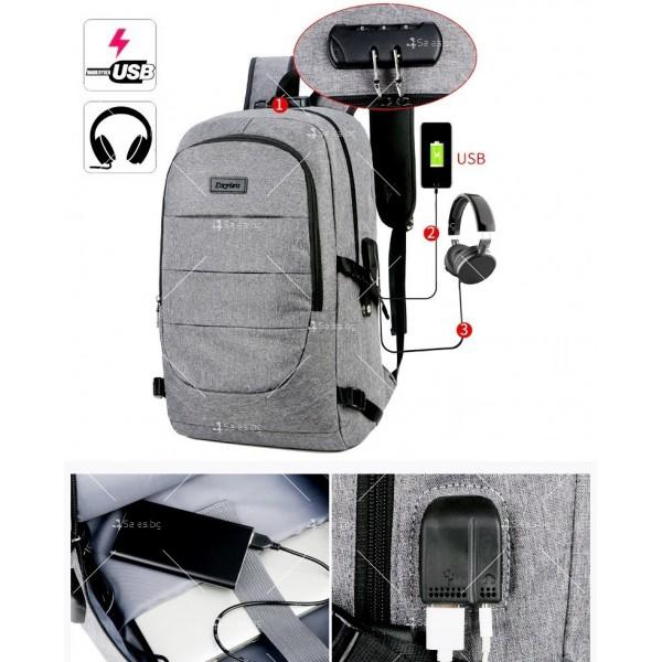 Многофункционална водоустойчива раница с USB зарядно BAG106 11