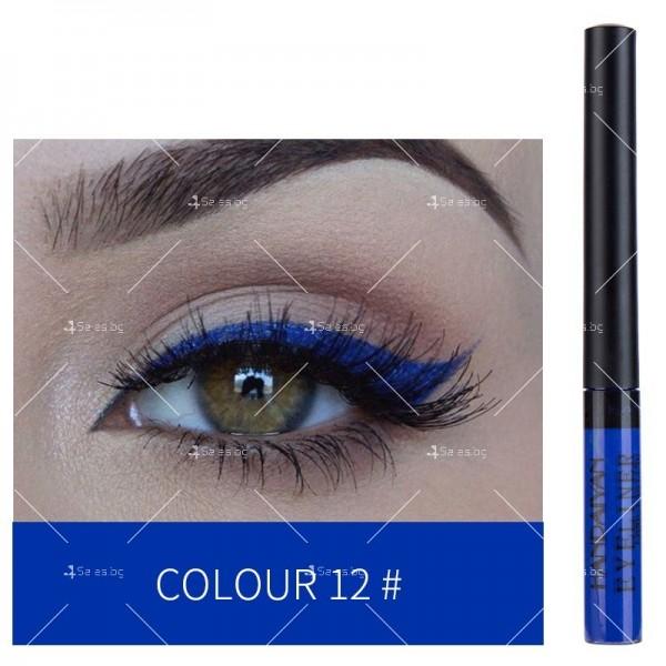 Матова цветна очна линия HANDAIYAN - HZS260 12
