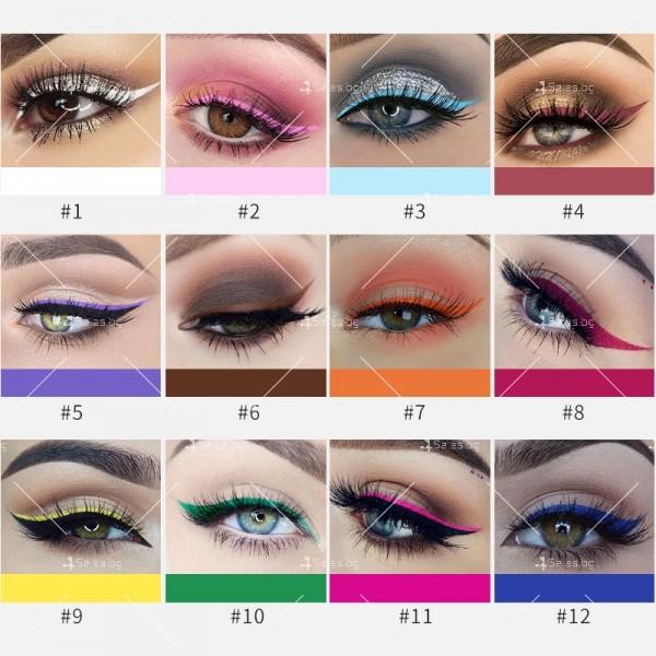 Матова цветна очна линия HANDAIYAN - HZS260 13