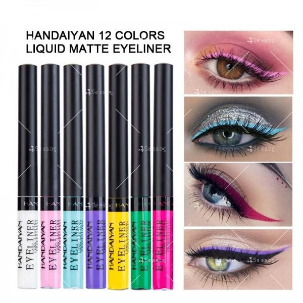 Матова цветна очна линия HANDAIYAN - HZS260 16