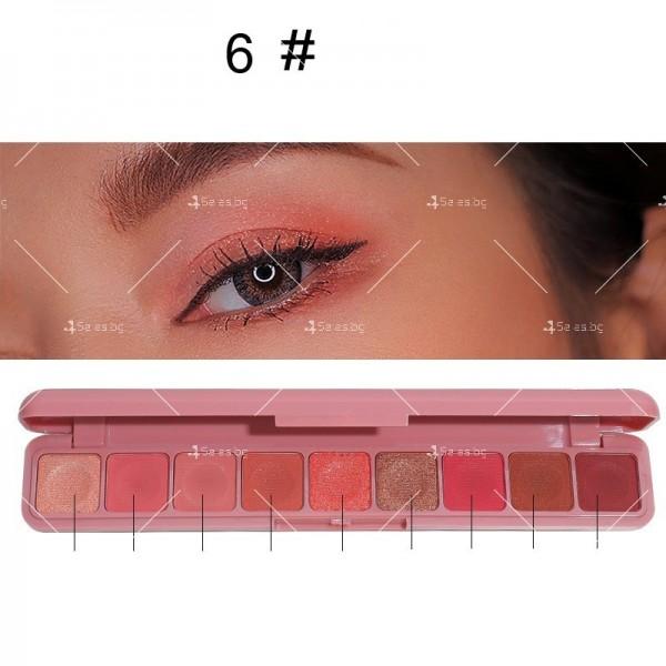 Палитра сенки за очи с 9 водоустойчиви цвята HZS276 6