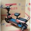 Електрически скутер с акумулаторна батерия, 48 волта, 14 инча MOTOR1 17