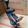 Електрически скутер с акумулаторна батерия, 48 волта, 14 инча MOTOR1 20