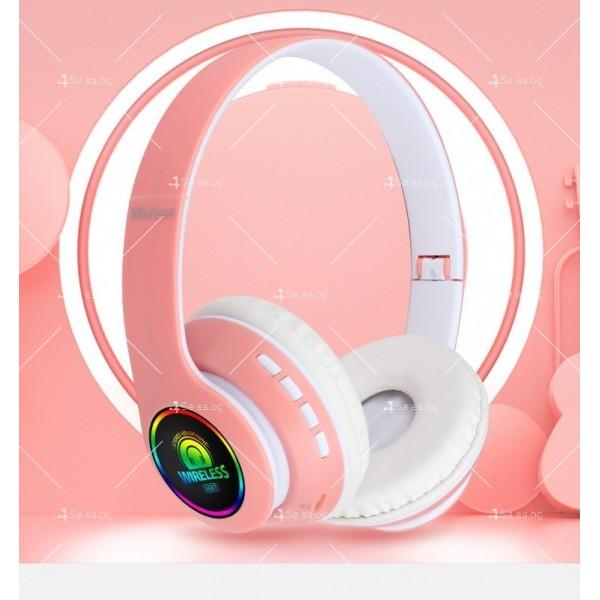 Bluetooth слушалки с регулируема диадема и прибиращи се наушници - EP53 1