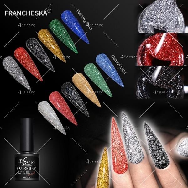 Гел – лак за нокти с диамантен блясък в 6 уникални цвята FRANCHESKA ZJY95 9