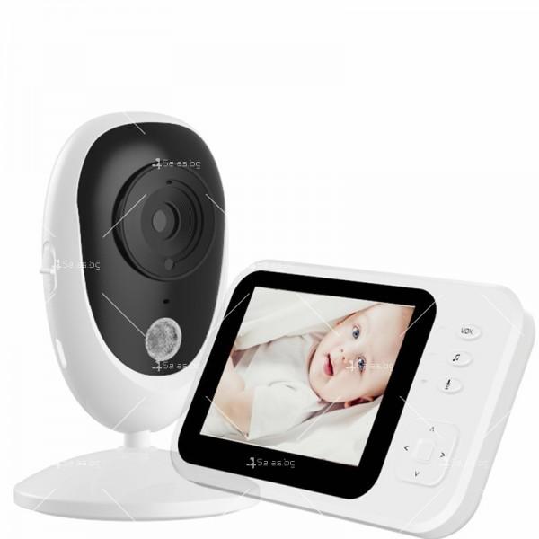 Бебефон с камера и 3,5 инчов LCD дисплей IP34