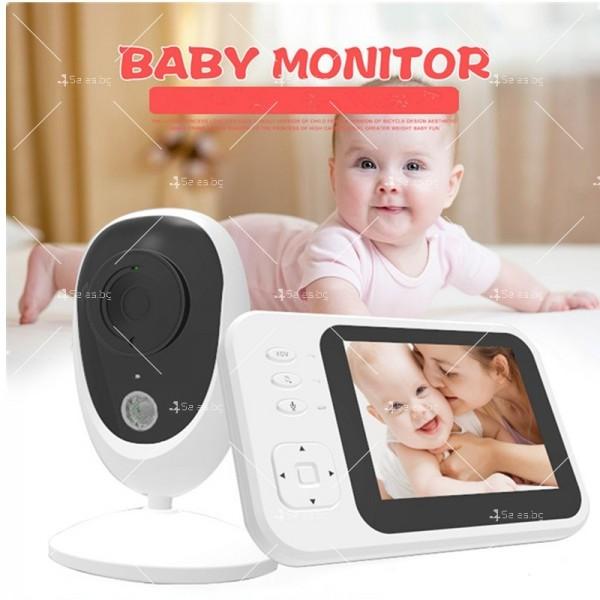 Бебефон с камера и 3,5 инчов LCD дисплей IP34 3
