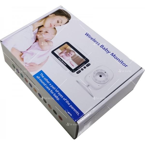 Безжичен бебефон с 4,3 инчов монитор с висока резолюция IP33 4