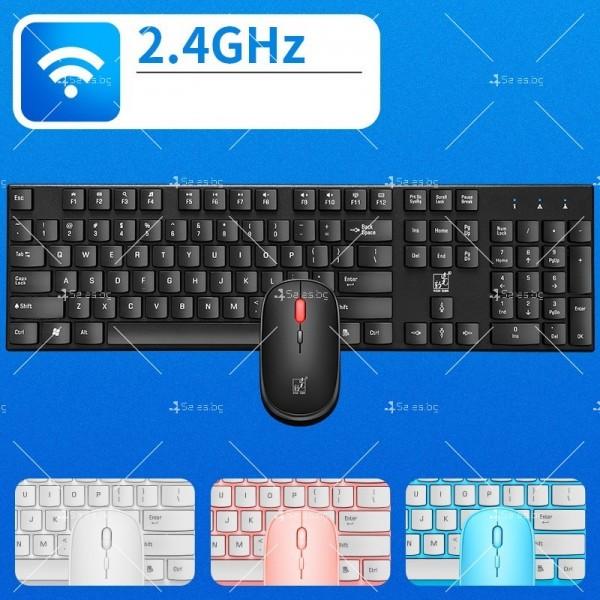 Безжични Wireless клавиатура и мишка за компютър KMT1 1