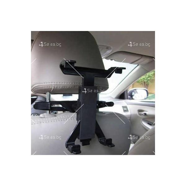 Удобна стойка за захващане на седалката, за таблети с големина 7 ~ 10 инча ST47 4