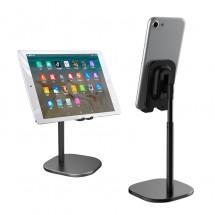 Метална стойка за мобилен телефон с възможност за регулиране ST27