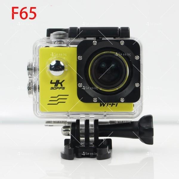 Водоустойчива екшън камера с дистанционно управление SC21 3